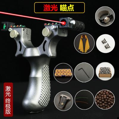 新款精準激光98k扁皮快壓弓高精度弾弓禁止彈工射鳥打獵專用