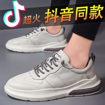 Burbupps/法国芭步仕新款中帮加棉男鞋韩版潮流百搭板鞋男士运动休闲鞋小白鞋潮鞋男