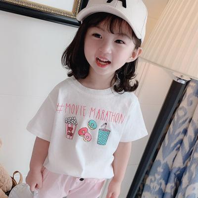 女童短袖T恤純棉洋氣2020新款夏裝小孩兒童寶寶夏季韓版時尚上衣威珺