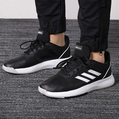 Adidas/阿迪達斯 男子運動鞋 休閑訓練耐磨球鞋F36717
