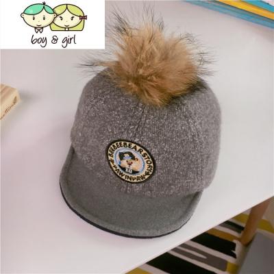 韩版宝宝帽子秋冬季婴幼儿遮阳保暖鸭舌帽儿童真毛球熊熊棒球帽潮