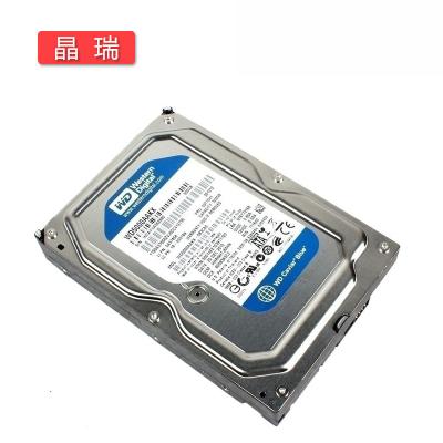 【二手95新】西部数据机械硬盘(WD)SATA 7200转 台式机 组装机 单主机电脑专用 250G