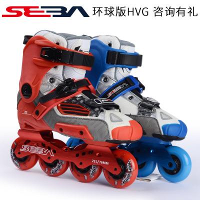 米高SEBA溜冰鞋成人花式輪滑鞋成年旱冰鞋男女平花鞋直排輪HVG