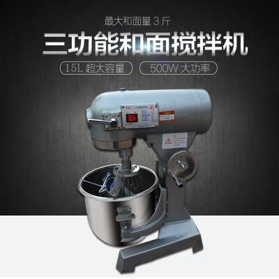 商用攪拌機力豐B15攪拌機/打蛋機/和面機/多功能商用和面機 奶昔機奶油機肉餡機B15
