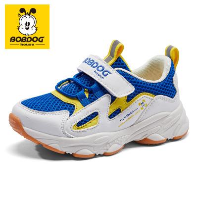 巴布豆BOBDOG HOUSE童鞋2020春款男女童寶寶鞋機能鞋3-7歲兒童學步鞋B8555