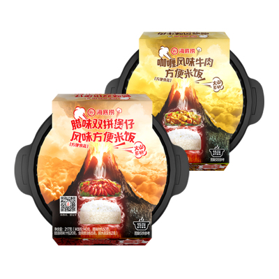 海底撈臘味雙拼煲仔風味方便米飯217g+咖喱風味牛肉方便米飯320g 燒臘+咖喱