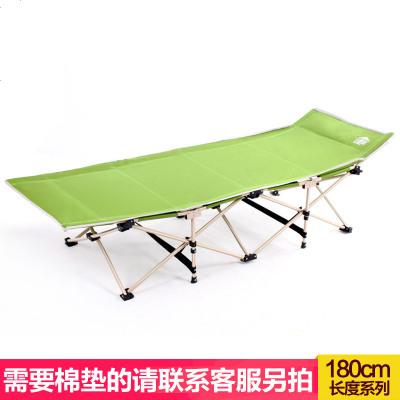 午休午睡躺椅户外休闲折叠床沙滩椅午休便携迷你懒人靠椅