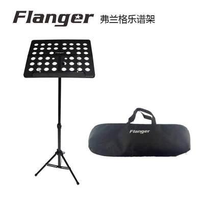 弗兰格正品乐谱架可折叠升降曲谱架吉他古筝琴谱架子彩色大谱台
