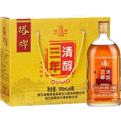 塔牌清醇三年 12度 500ml*6瓶 箱裝 半干型 手工釀造黃酒