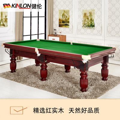 健倫(JEEANLEAN) 臺球桌 標準成人家用桌球臺美式黑八落袋臺球案中式二合一乒乓球臺
