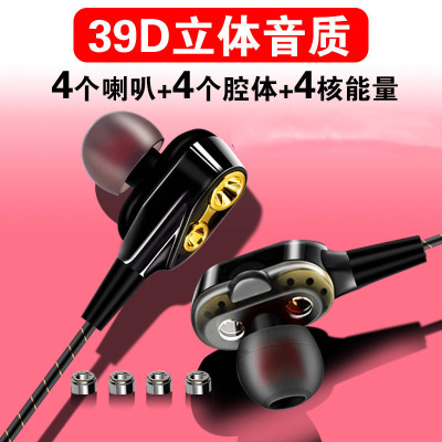 维叶四核耳机黑金C2 双动圈重低音耳机oppo华为vivo带麦K歌入耳式耳麦塞手机通用