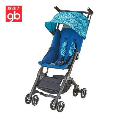 gb好孩子 婴儿推车 圆篷 轻便折叠 可登机 斑马口袋车3系 复古灰 蓝色 POCKIT 3S