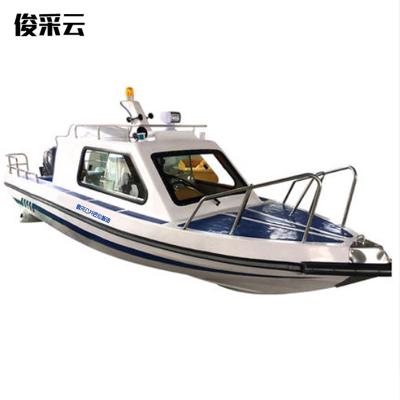 俊采云(Jun Cai Yun)WH600A型公务执法巡逻艇 游艇快艇巡逻船 钓鱼巡逻渔船 抗洪救灾指挥船 裸船不含外机