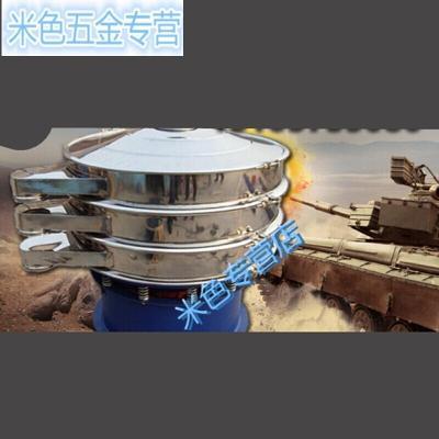 圆形振动筛旋振筛震动筛分级筛筛选机筛分机三次元振动筛分离设备