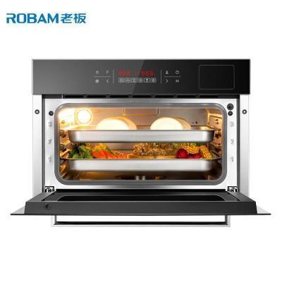 老板(ROBAM)35L大容量锁鲜速蒸钢化玻璃触控式嵌入式电蒸箱ZQB350-S271X 杀菌自清洁1.05L弹出式水箱