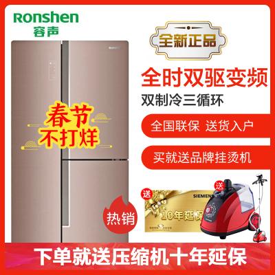 容声(Ronshen) 558升对开门 变频无霜 双变频 节能冰箱容声冰箱BCD-558WKS1HPG沁香金
