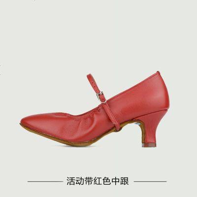 贝蒂摩登舞鞋女成人软底中高跟舞蹈鞋国标交谊跳舞鞋贝蒂舞鞋