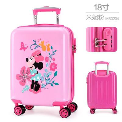 儿童拉杆箱书包男童女童万向轮18寸宝宝旅行箱小学生行李箱 0234米妮粉