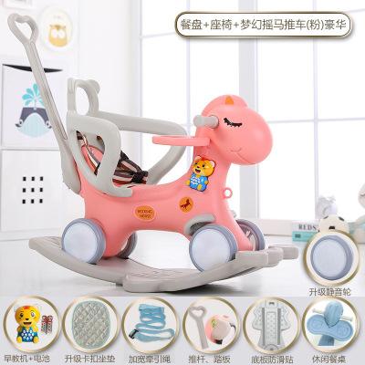 優佳樂(Youjiale)新款兒童搖馬寶寶搖椅木馬塑料音樂搖搖馬兩用加厚1-3歲小車QQ車搖馬兒童玩具周歲禮物粉色