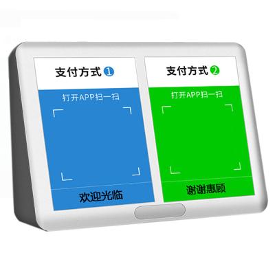 微信收钱提示音响支付宝语音播报器收款提醒神器蓝牙音箱蓝牙4.1电脑音箱收款宝塑料Q15凯辛kaixin白色