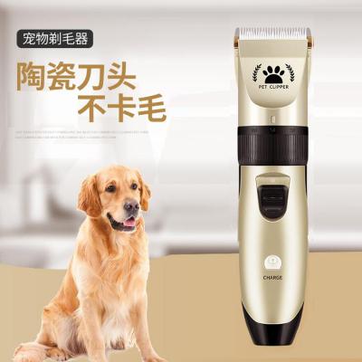 宠物狗狗宠物猫专用理发器无线电动电推剪剃毛器 电推子 剃毛刀 剪发器充电式剪毛器