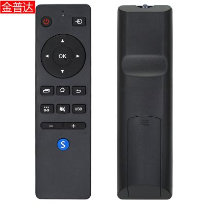 金普達遙控器適用于先鋒液晶電視機 LED-32B760S LED-39B700S 遙控器