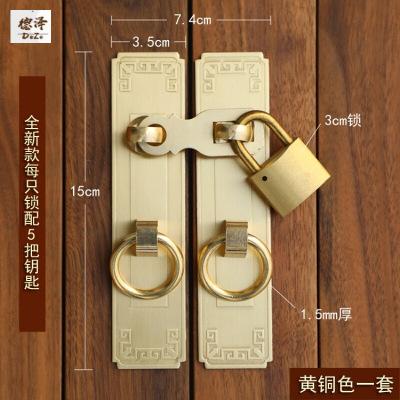 定做 鎖扣插銷中式仿古純銅門栓搭扣柜門拉手大門把手全銅老式木門掛鎖 3.5*15黃銅色
