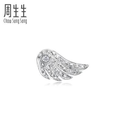 周生生(CHOW SANG SANG)18K白色黃金鉆石天使翼Ear Play耳釘 89068E