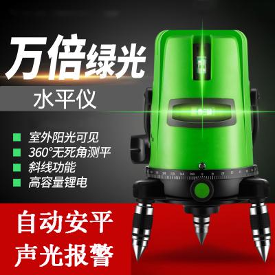 绿光水平仪激光2线3线5线平水仪高精度红外线自动打线投线仪阿斯卡利 万倍超亮绿光2线厚塑