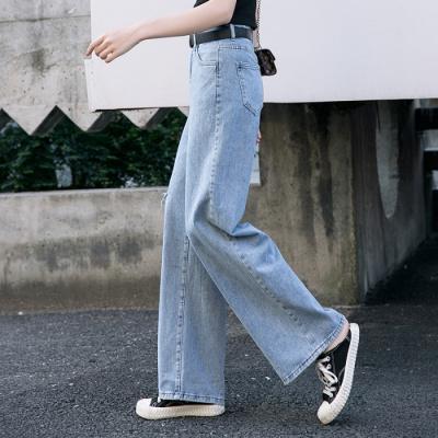 千雅薇高腰垂感闊腿褲女寬松直筒顯瘦拖地風格牛仔褲