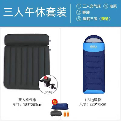 杞沐墊雙人氣墊床單人家用加厚沖氣懶人折疊便攜沙發戶外