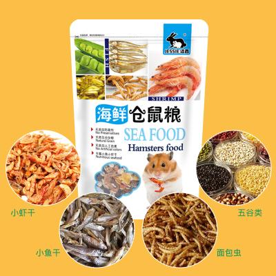 JESSIE/洁西 海鲜仓鼠粮小鱼干小虾干动物蛋白紫仓米熊主粮400g