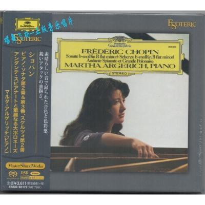 ESOTERIC ESSG-90172 肖邦 第2,3鋼琴奏鳴曲 阿格里奇 SACD
