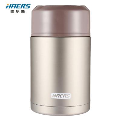 HAERS брэндийн хоолны халуун сав LTH-1000-18 1000ml  алтлаг шар  LTH-1000-18 1000ml