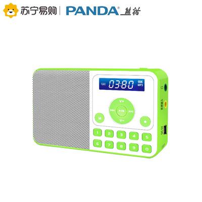 熊猫(PANDA)DS-172 插卡音箱 绿色