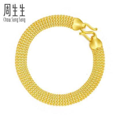 周生生(CHOW SANG SANG)珠寶黃金足金手鏈飾品女款89873B計價