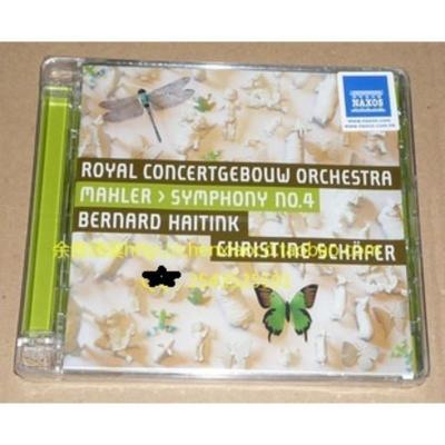RCO07003 马勒 第4交响曲 海丁克 SACD 预定 正版