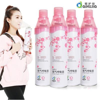 爱护佳(aiHUjia)氧气瓶1000ML 4瓶装 便携式老人氧气罐 吸氧高原缺氧孕妇小型医用供氧器 面罩款(按压出氧)