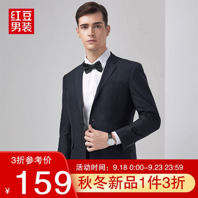 HODO紅豆男裝 男士西服套裝 2020秋季新款時尚平駁領正裝西服套裝男