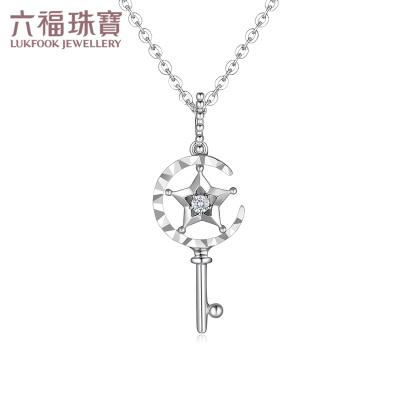 六福珠寶 星月鑰匙18k金鉆石吊墜不含鏈女款定價N186