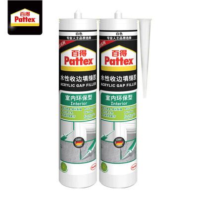 漢高百得(Pattex) 收邊膠 中性硅膠 玻璃膠封邊膠 可上漆 室內型 白色PGF-I 300ml 2支裝