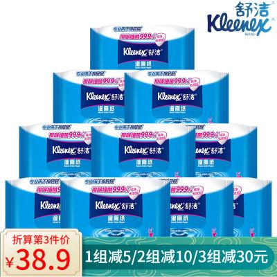舒潔(Kleenex) 濕廁紙 40片*10包家庭裝 擦除99.9%細菌 清潔濕紙巾濕巾可搭配卷紙衛生紙使用