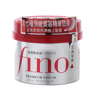 SHISEIDO 资生堂 Fino 高效浸透美容液发膜 230g