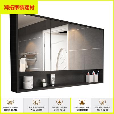 蘇寧放心購實木衛生間防霧浴室鏡柜掛墻式洗手間現代簡約鏡箱鏡子新款簡約