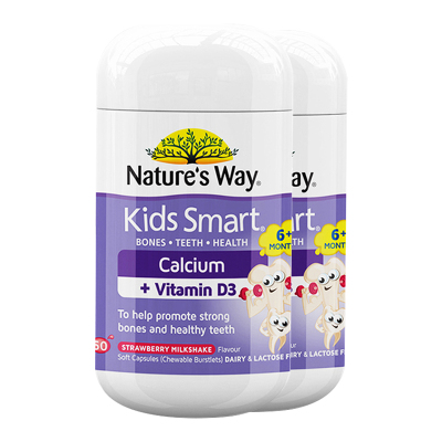 【澳洲進口】佳思敏Nature's Way嬰幼兒寶寶維生素D3液體鈣補鈣軟膠囊50粒*2瓶裝 6個月-12歲兒童