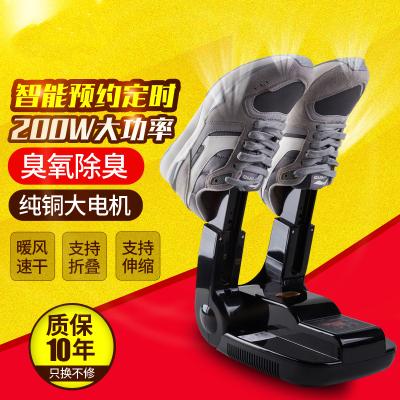 阿斯卡利(ASCARI)烘鞋器暖風速干烤鞋器定時除臭家用鞋子烘干機冬季宿舍干鞋機