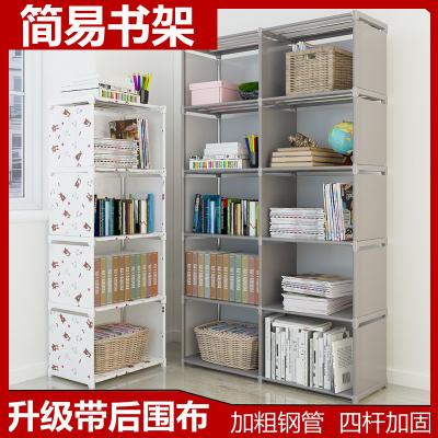 簡易書架置物架落地桌上書柜簡約現代學生用兒童儲物架收納組合柜