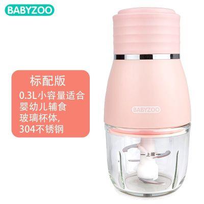 babyzoo嬰兒輔食機多功能攪拌機小型料理器家用寶寶輔食工具研磨碗 粉色整機
