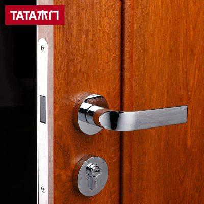 TATA木門 室內門靜音鎖具臥室門實木復合 木門鎖 門配件 標配鎖#001J