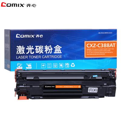 齊心(comix)C388AT激光碳粉盒88a 388a硒鼓適用惠普HP1007P10081106P1108M126a